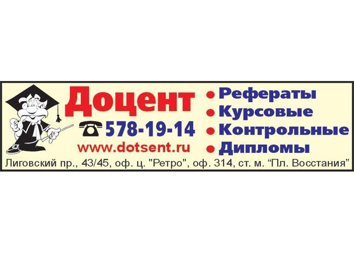 Заказать шашлык в брянске на дом